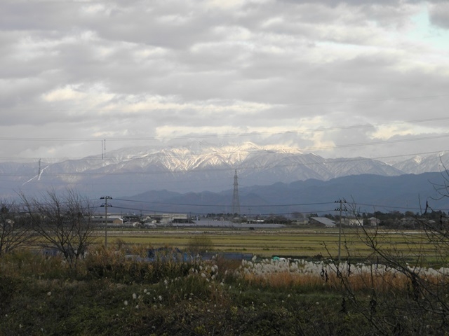 Photo taken in Niigata JAPAN
